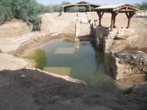 Доступ к месту крещения Иисуса Христа открыт