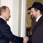 Открытие еврейского музея в Москве
