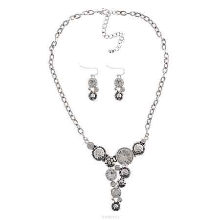 Купить Комплект украшений Avgad: колье, серьги, цвет: серебристый. H-477S862