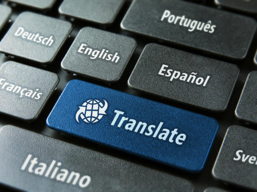 Как сделать технический перевод