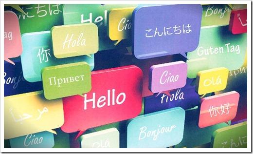 Особенности переводческой деятельности