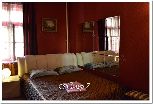 Голд-премиум апартаменты от отеля Romani