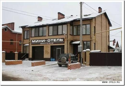 Мини-отель, как бизнес