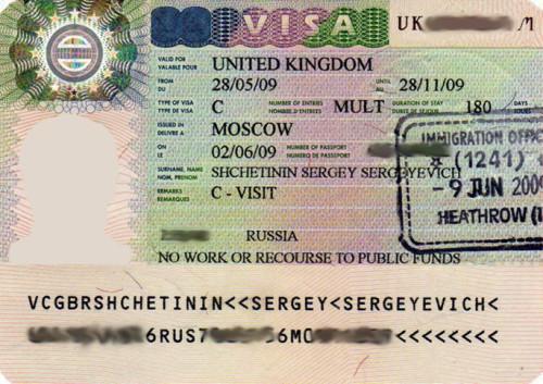 Как получить визу в Англию