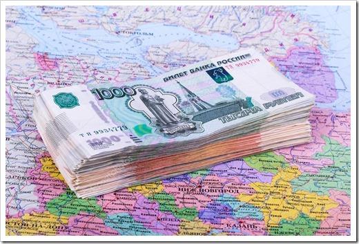 Какие деньги брать с собой?