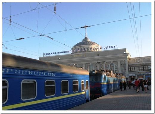 Как заказать онлайн ЖД билет Киев-Одесса и какое расписание поездов