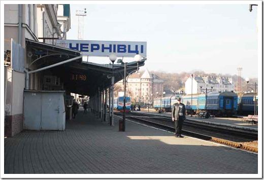 Как купить онлайн ЖД билеты из Киева в Черновцы и какой график движения поездов