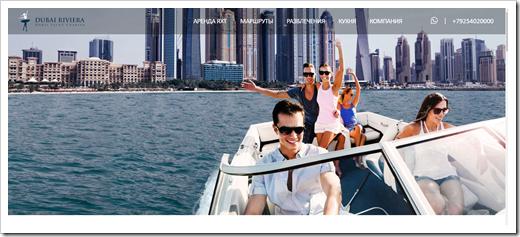 Обзор услуг прогулок на яхте в Дубае от компании Dubai Riviera